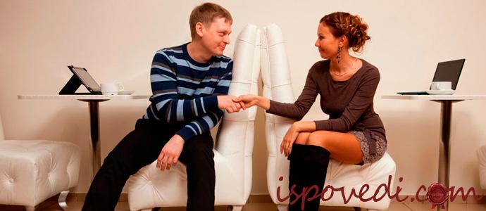 история о несчастливой любви и новом знакомстве