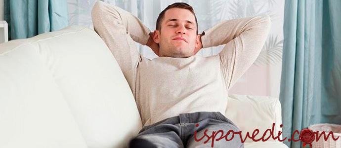 история о ленивом мужчине