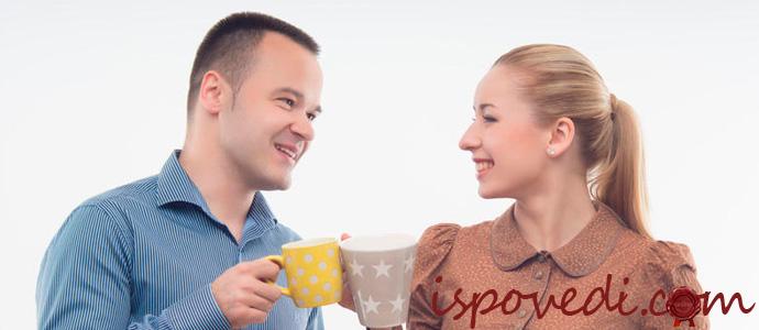 исповедь женщины, которая с любовником вместе работает