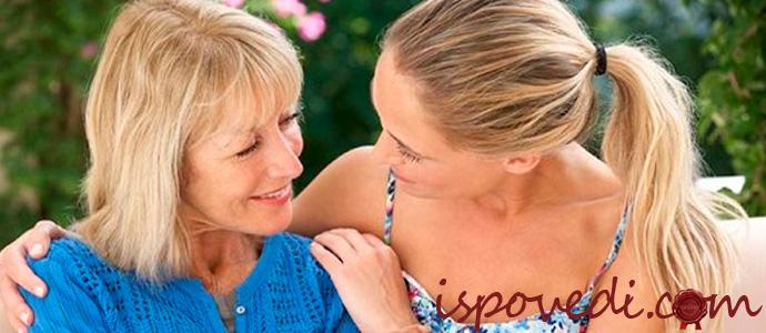 исповедь взрослой дочери о недостойном поведении матери