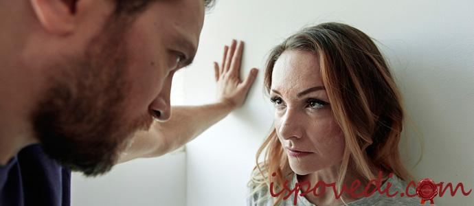 исповедь женщины, муж которой не простил ей измену