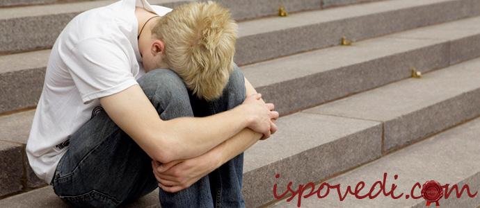 исповедь одинокого и непонятого окружающими людьми подростка