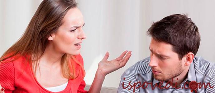 исповедь женщины, у которую обманул муж