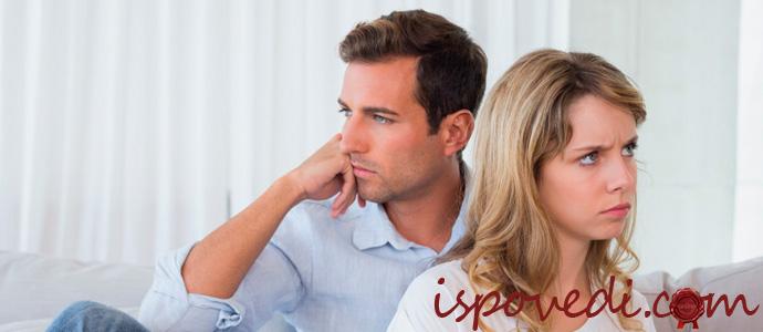 исповедь женщины, которая не решается уйти к любовнику