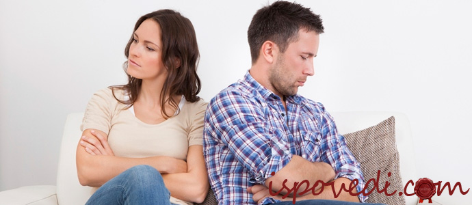 история о том, как муж перестал любить жену после родов