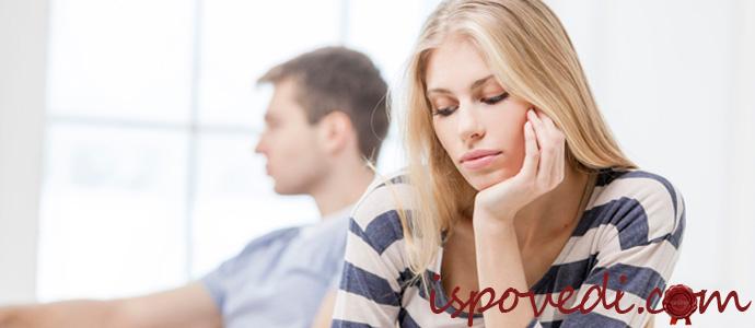 исповедь жены, с которой после ссоры не хочет разговаривать муж