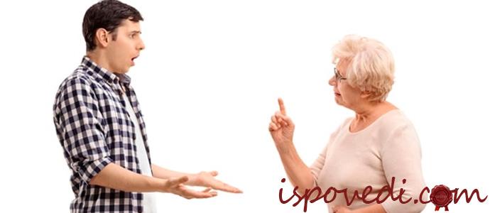 исповедь девушки о поступках своей бабушки