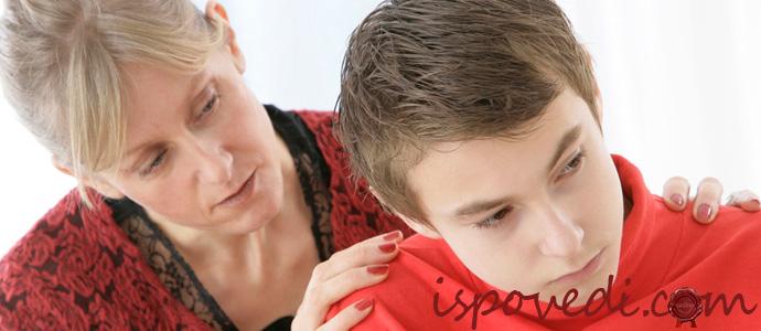 исповедь матери, с которой не общается сын