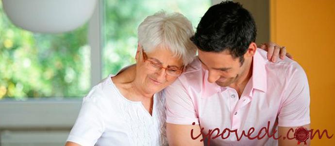 исповедь мамы взрослых сыновей