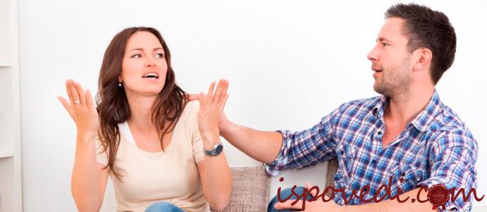 исповедь мужчины о частых семейных ссорах