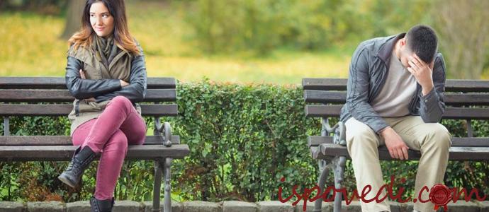 исповедь жены об постоянных семейных ссорах