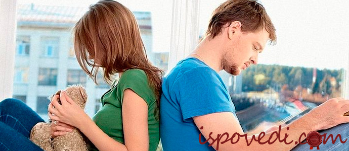 история о ссоре супругов