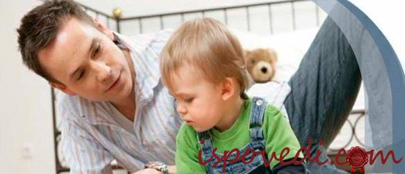 История конфликта между ребенком и его родителями