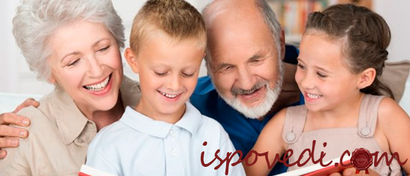 Дедушка хочет внучку