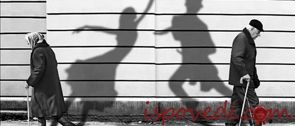Исповедь о разводе после долгих лет совместной жизни