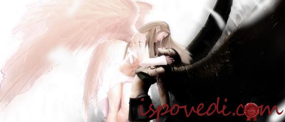 Два ангела - стихи