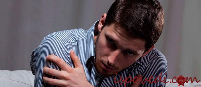 исповедь мужчины, которого неожиданно бросила жена
