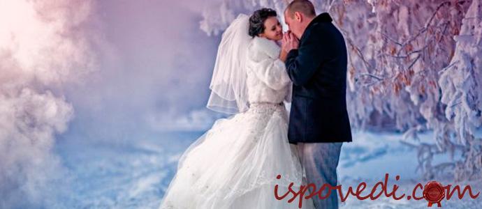 молодожены на собственной свадьбе