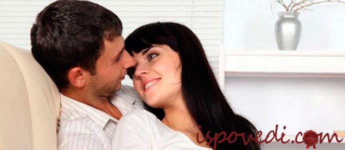 Жена изменяет мужу с соседом 14