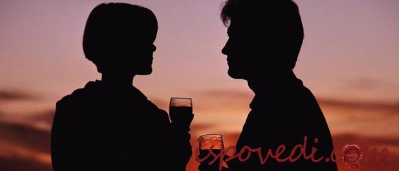 Свидания после развода