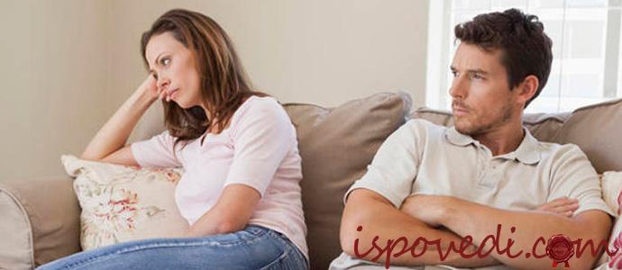 исповедь супруги, с которой не разговаривает муж
