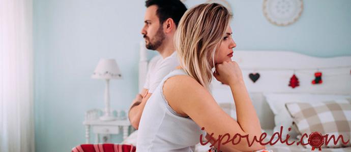 исповедь замужней и несчастливой в браке женщины