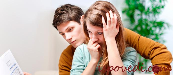 история о кредитах и долгах мужа