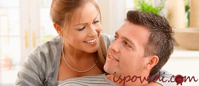исповедь супруги об отношении ее мужа к бывшим женам