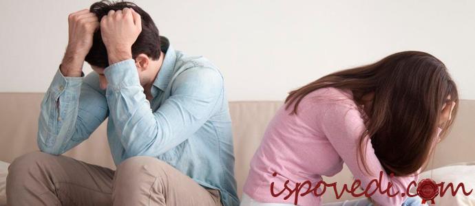 исповедь женщины о нелюбимом муже