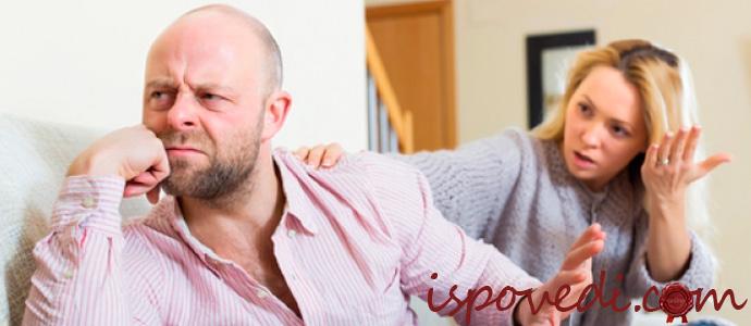исповедь мужа, не просившего жене измену