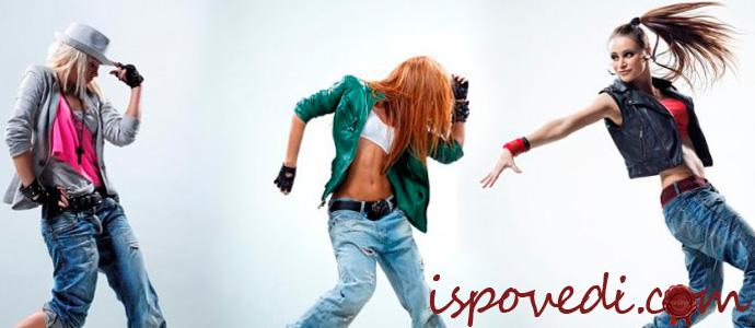 девушки танцуют хип-хоп