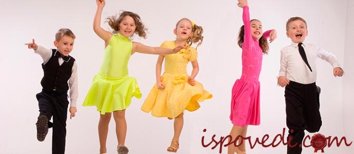 спортивно-бальные танцы для детей