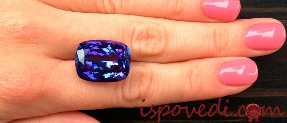Большой сине-фиолетовый танзанит