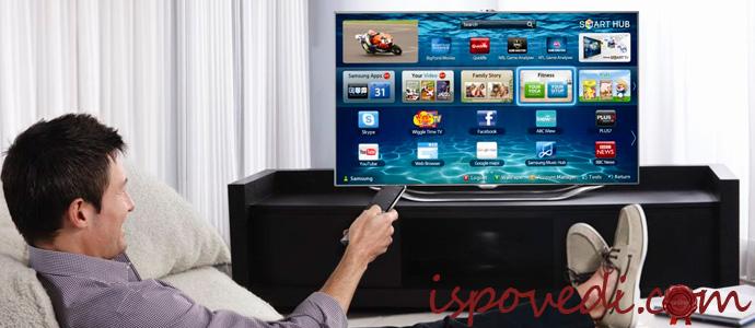цифровое телевидение в квартирах