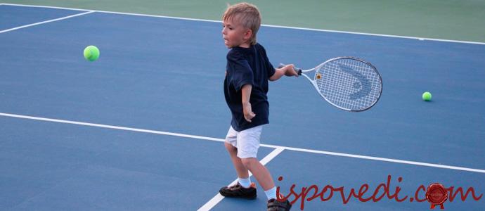 занятие теннисом для детей