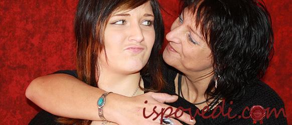 История о сложных взаимоотношениях в семье