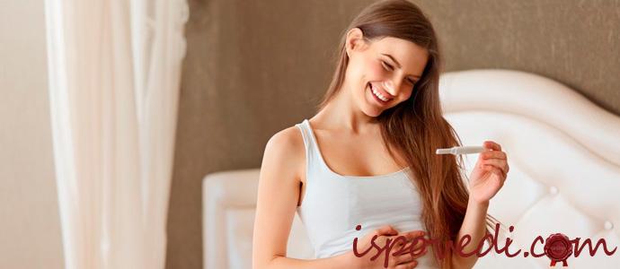 исповедь женщины, которая неожиданно узнала, что беременна