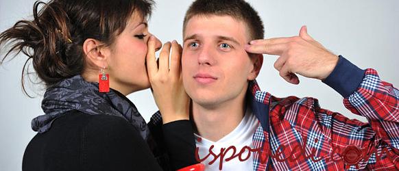 Муж недостаточно внимательный?