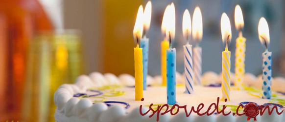Торт на день рождения фото на 25 лет