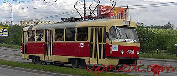 Как выжить в трамвае