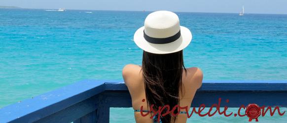 Читать истории о том как наши жены ебутся на курорте в туррции фото 341-488