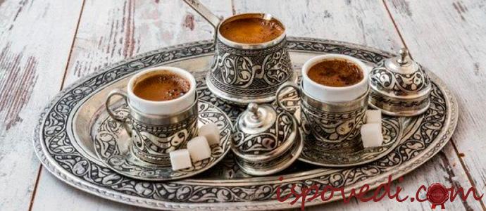 кофе заваренный в турке