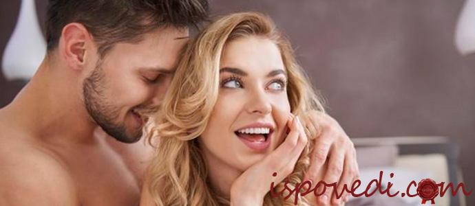 исповедь об отношении с женатым любовником