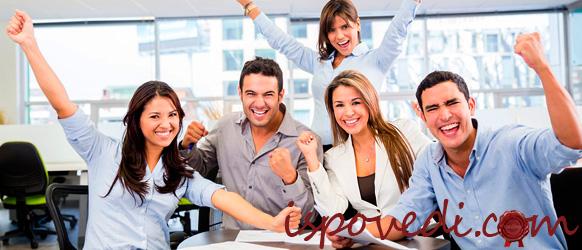 Классное групповое фото из офиса