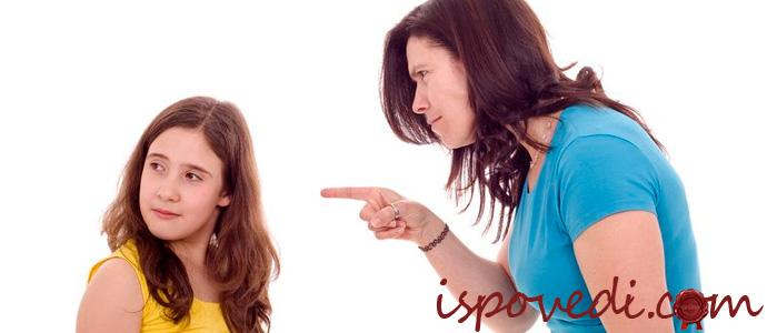 исповедь взрослой дочери о тяжелом характере матери