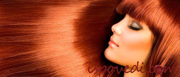 Роскошные ухоженные волосы