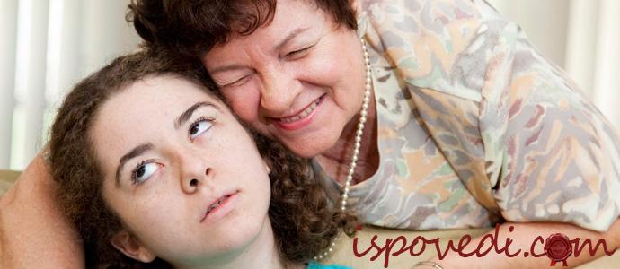 исповедь молодой женщины о странном поведении ее родителей