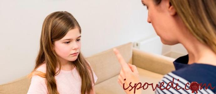 исповедь девушки об отношении к ней родителей