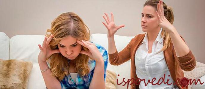 исповедь матери о сложных отношениях с дочерью подростком