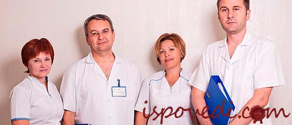 Персонал клиники Омега